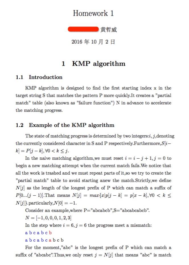 《数据结构与算法》作业 —— KMP